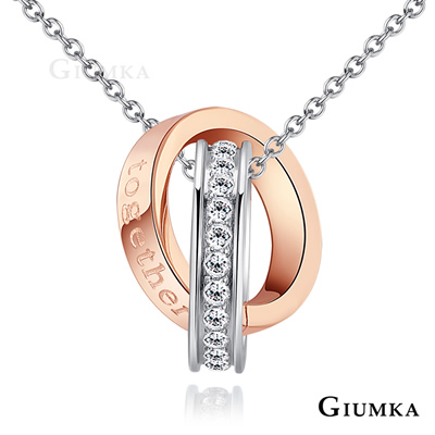 GIUMKA情侶雙圈項鍊 邁向未來珠寶白鋼女鍊-玫瑰金