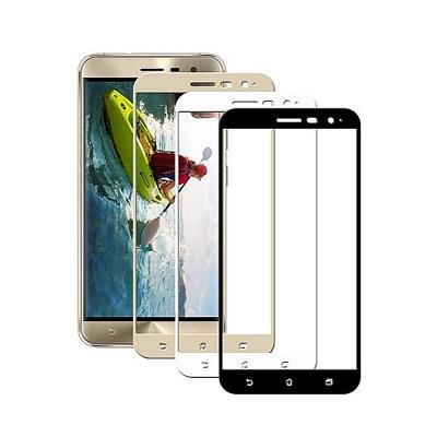 Cooyee ASUS ZenFone 3 ZE520KL滿版玻璃貼-全膠