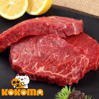 極鮮配 紐西蘭PS級厚切牛排 (220G±10%/片)-8片