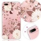 YOURS APPLE iPhone8 Plus/i7+ 奧地利彩鑽防摔手機殼-羽蝶