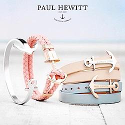 PAUL HEWITT 手環72折
