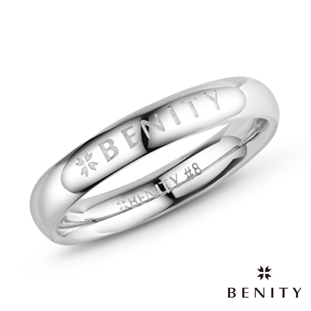 BENITY 唯一 白鋼 刻字 素面款 女/尾戒