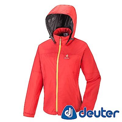 【ATUNAS 歐都納】德國DEUTER女款防曬防水透氣外套DE-G1402W珊瑚