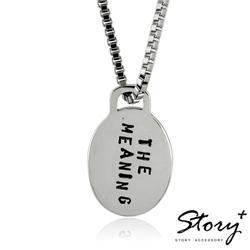 STORY故事銀飾-設計師系列-軍牌鋼印項鍊