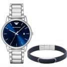 ARMANI 亞曼尼經典簡約時尚手錶手環禮盒組-藍X銀/43mm