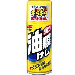 日本SOFT 99 超級油膜去除劑-急速配