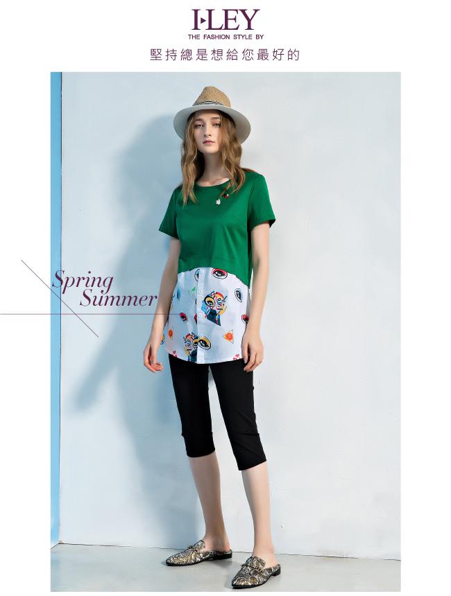 ILEY伊蕾 普普風印花剪接配色棉質長版上衣(綠)