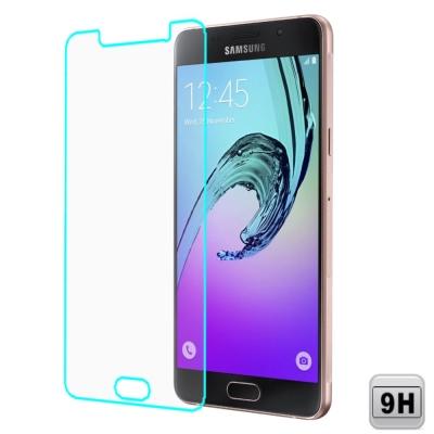 EZstick Samsung Galaxy A5 (2016版) 鏡面鋼化玻璃...
