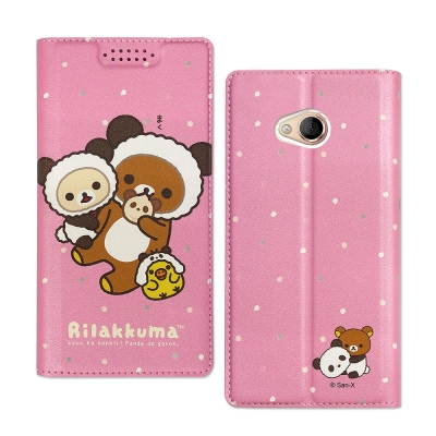 拉拉熊 HTC U Play 5.2吋 金沙彩繪磁力皮套(熊貓粉)