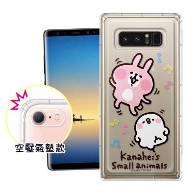 官方授權 卡娜赫拉Samsung Galaxy Note 8透明彩繪空壓手機殼(...