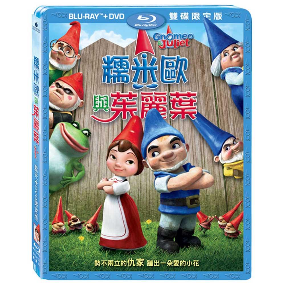 糯米歐與茱麗葉 ( BD DVD )  藍光 BD