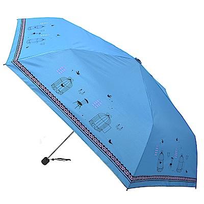 2mm 銀膠抗UV 鳥籠物語超細鉛筆傘 (淺藍)