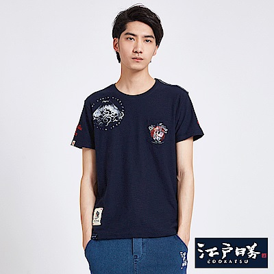 EDWIN 江戶勝口袋雲山短袖T恤-男-丈青
