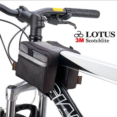 LOTUS自行車專用拉鍊式上管馬鞍袋折疊車公路車登山車通用