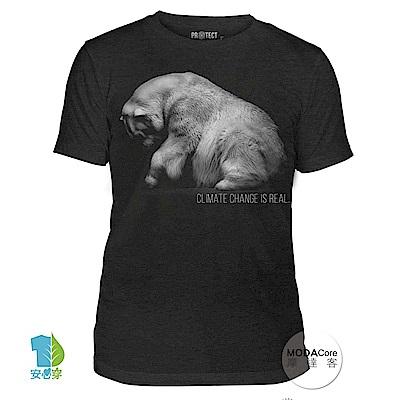 【摩達客】美國The Mountain保育系列 拯救北極熊 中性短袖T恤