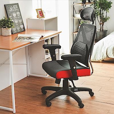 Home Feeling 電腦椅/辦公椅/氣墊/頭靠-71X62X126
