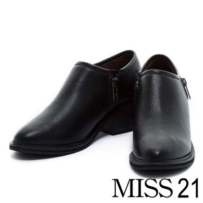 踝靴MISS 21質感尖頭木紋粗跟踝靴-黑