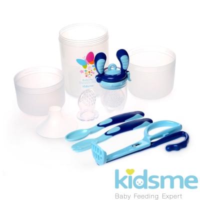 英國kidsme-咬咬樂輔食器旅行套裝組-藍