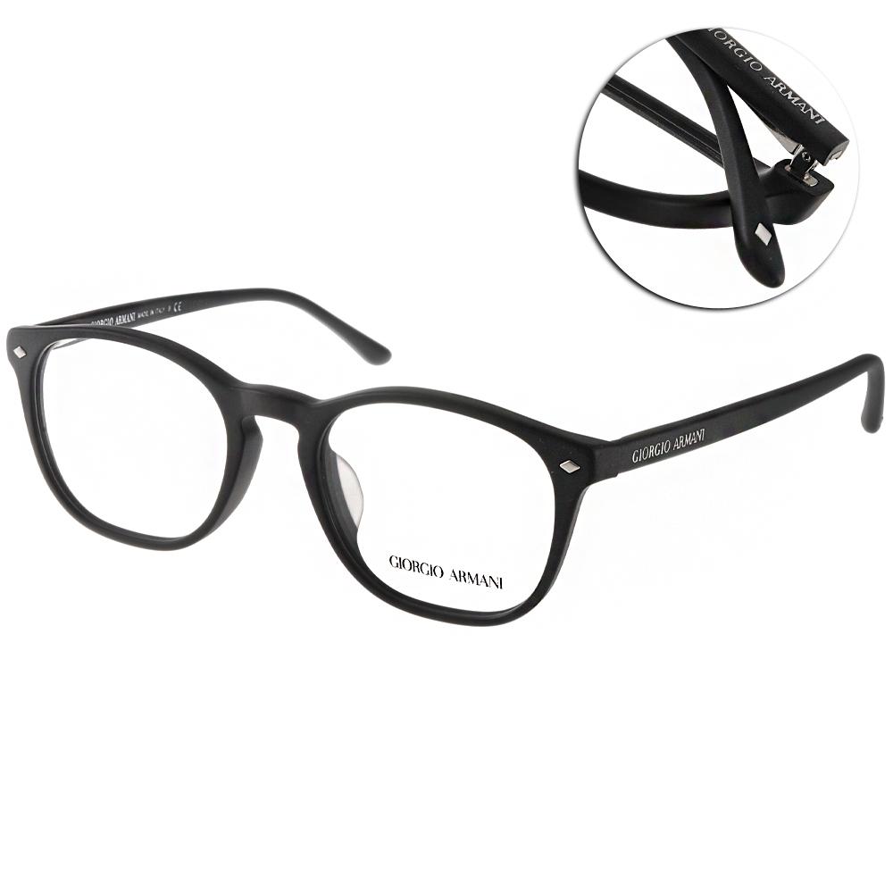 GIORGIO ARMANI眼鏡 極簡時尚/黑#GA7074F 5042