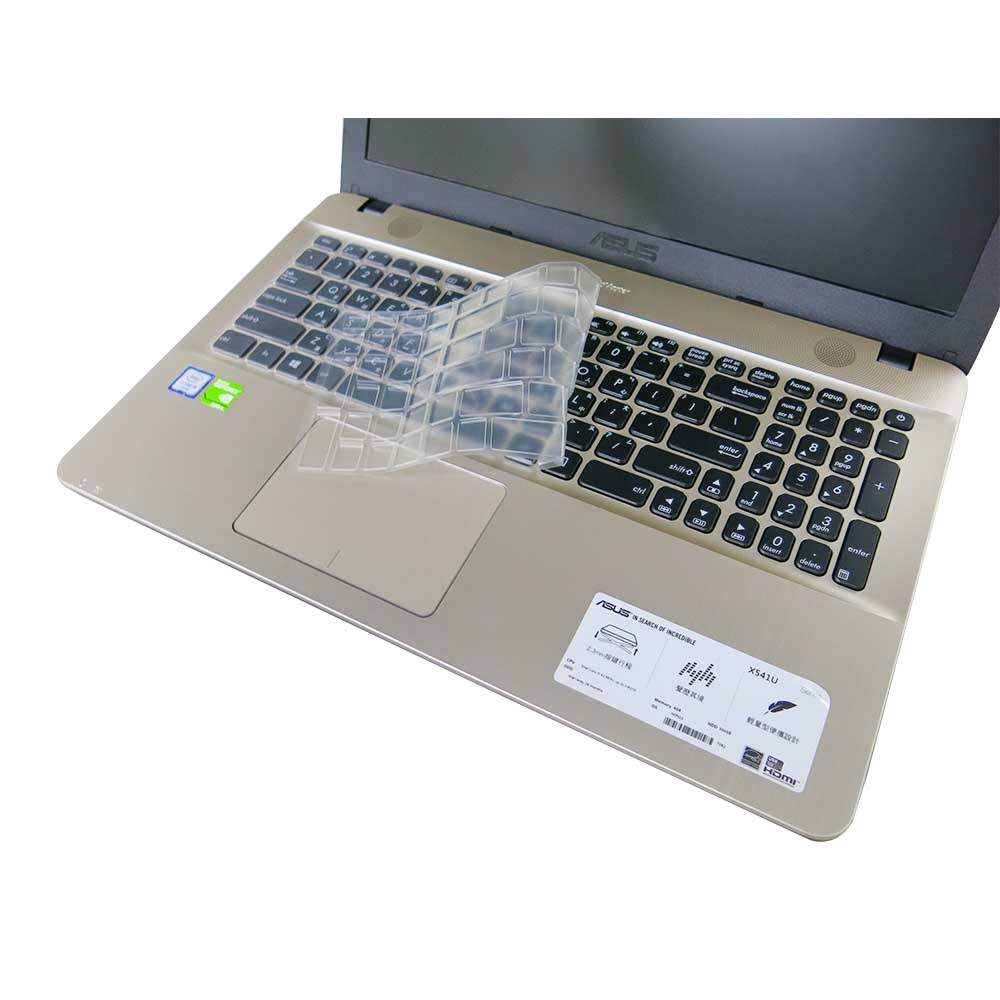 EZstick ASUS X541UV 專用 奈米銀TPU鍵盤膜