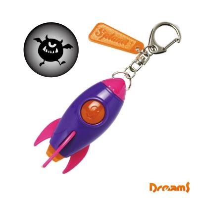 Dreams Projector Rocket 火箭怪獸投射燈鑰匙圈 - 紫色/大眼仔