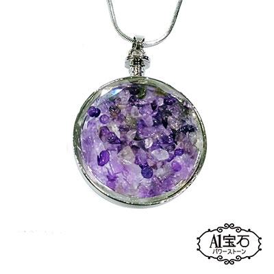 A1寶石  頂級紫水晶開運能量項鍊(贈白水晶碎石)