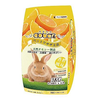 doter-寵愛物語 寵愛兔主食-香橙風味 3KG