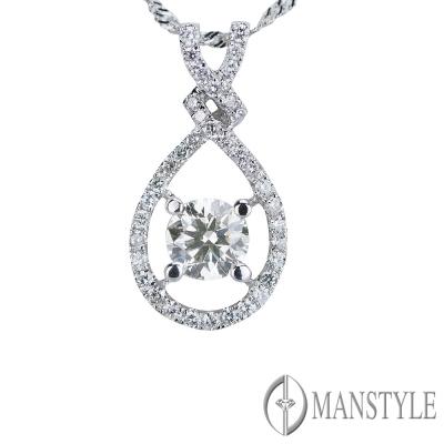 MANSTYLE 心靈點滴 0.60ct 八心八箭 鑽石墜子