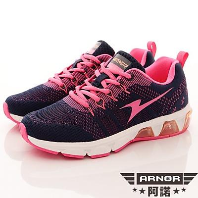 ARNOR-飛織緩震氣墊鞋款-SE2323藏青粉(女段)