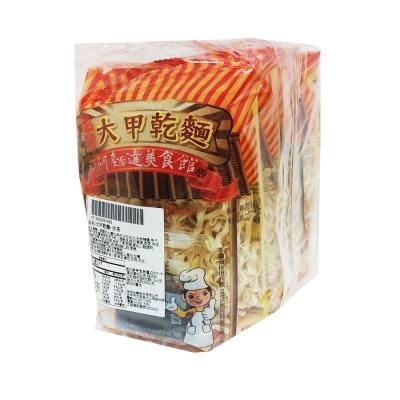 大甲乾麵-沙茶(100gx4入)