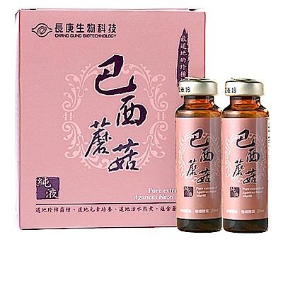 長庚生技 巴西蘑菇純液4盒(6瓶/盒)