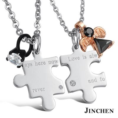 JINCHEN-白鋼愛總是存在-情侶項鍊