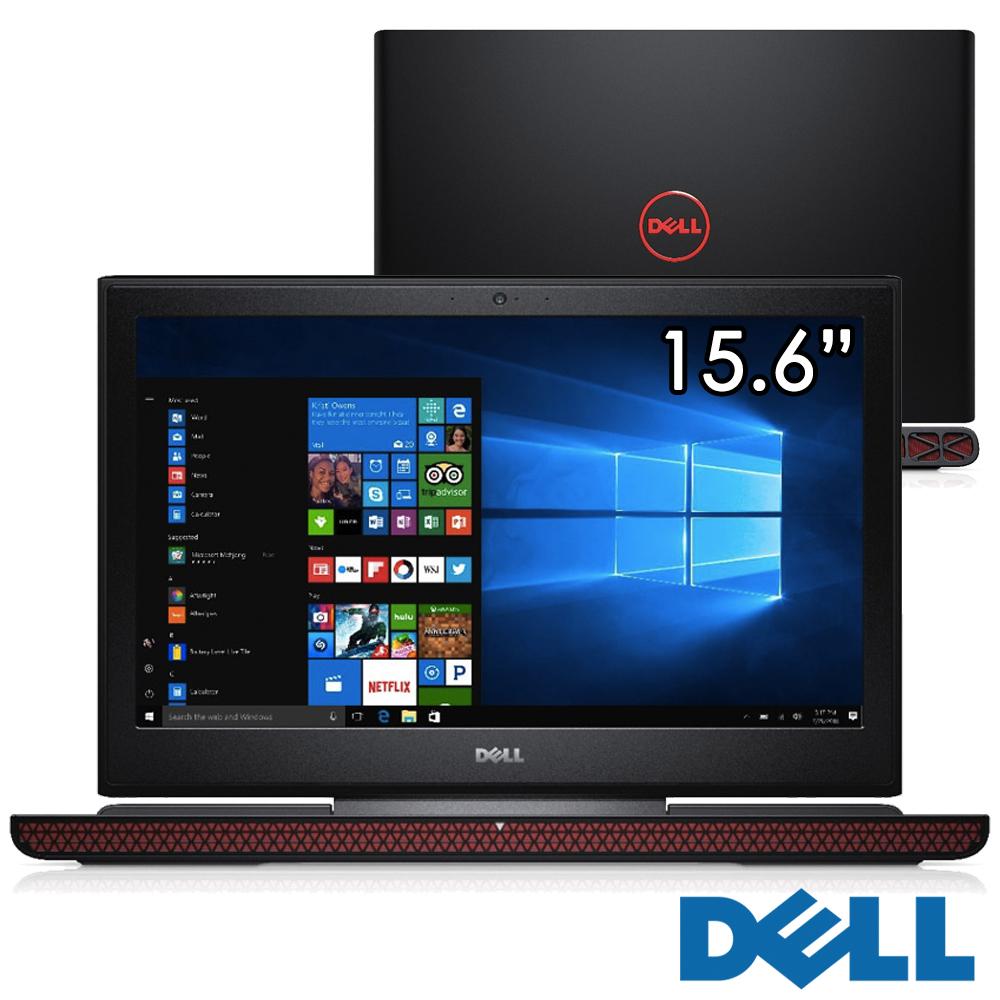 Dell Inspiron 15吋電競筆電(i7-7700HQ/1050Ti/128 500/黑