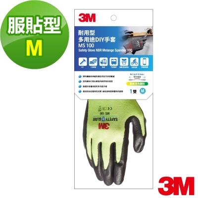 3M 耐用型多用途DIY手套 MS-100 黃 (尺寸可選)