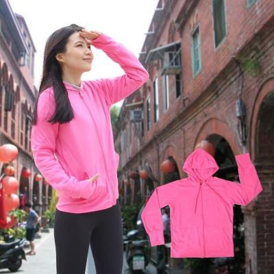 【日本熱銷】COLORFULl抗UV吸排涼感連帽外套 粉色