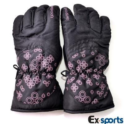 Ex-sports 防水保暖手套 超輕量多功能(女款-7327)