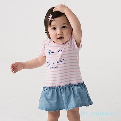 les enphants baby 條紋貓咪假二件式包屁衣 粉紅