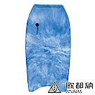 【ATUNAS 歐都納】衝浪趴板PRO-17藍白大理紋/黑(水上用品/輕巧助浮/衝浪板練習)