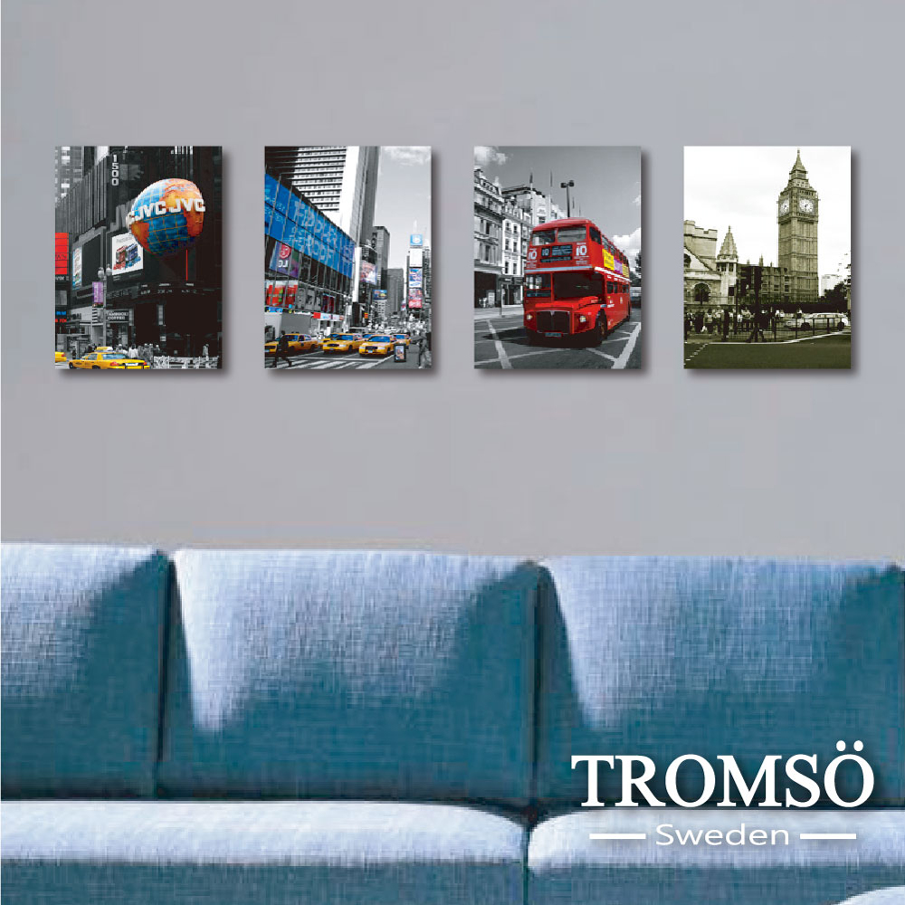 TROMSO時尚無框畫-典藏世界 (4件1幅)