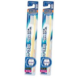 日本EBISU-牙周病對策高密度超軟毛牙刷×2入