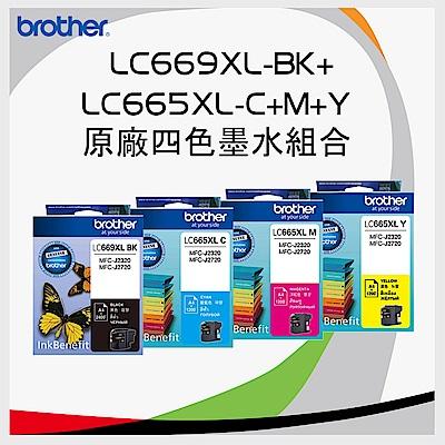 【福利品】Brother LC669XL-BK+LC665XL-CMY 原廠超高容量墨水組