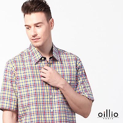 歐洲貴族oillio 短袖襯衫 多顏色格紋 口袋搭配 黃色