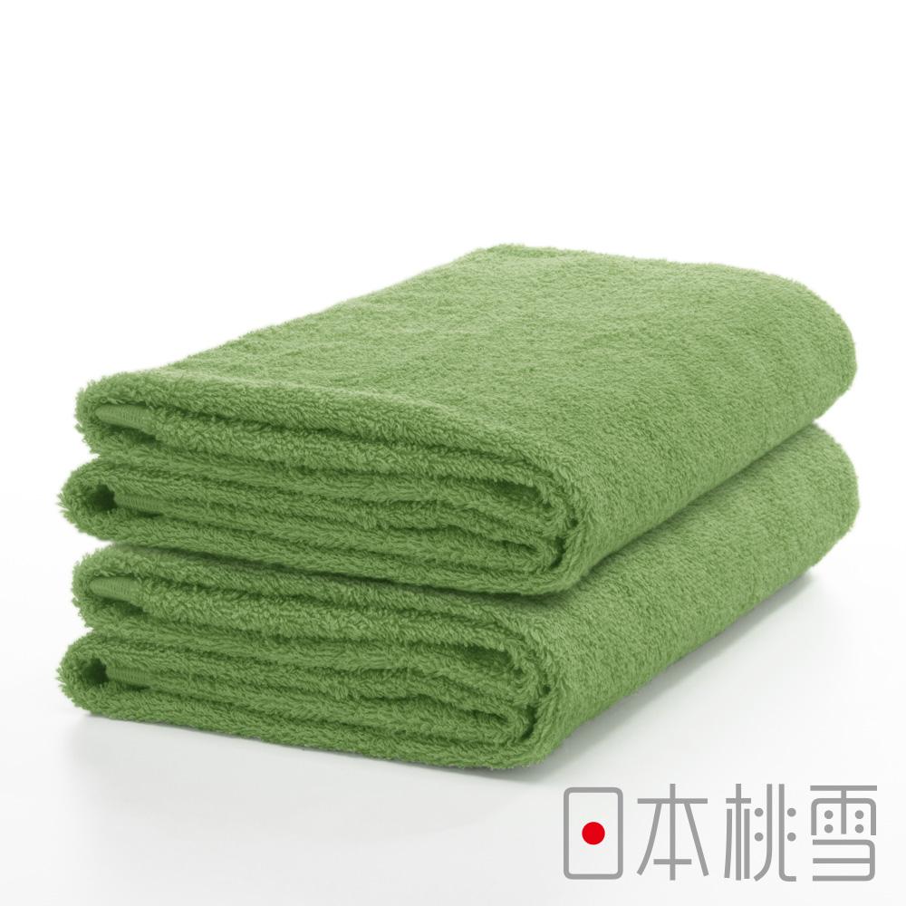 日本桃雪精梳棉飯店浴巾超值兩件組(茶綠)