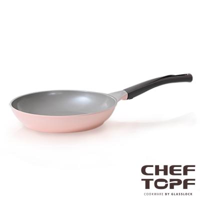 Chef Topf薔薇系列26公分不沾平底鍋