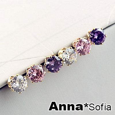 AnnaSofia 迷你單鑽 耳針耳環3對套組(甜美粉白紫系)