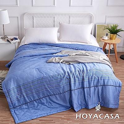 HOYACASA威爾斯 涼爽輕柔100%天絲夏被(5x6尺)
