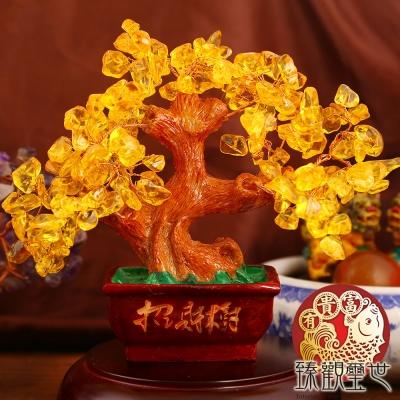 天然黃水晶樹擺件 聚寶盆 搖錢樹