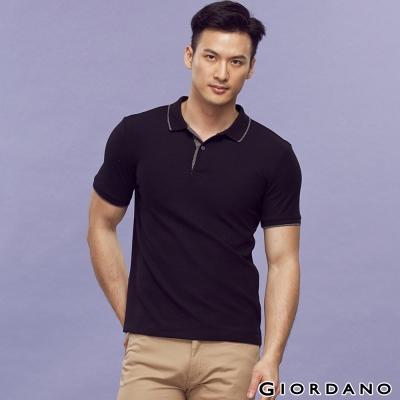 GIORDANO-男裝質感素面POLO衫-75標誌