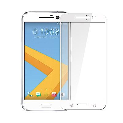 【SSTAR】HTC M10 全膠滿版鋼化日規玻璃保護貼(白色)