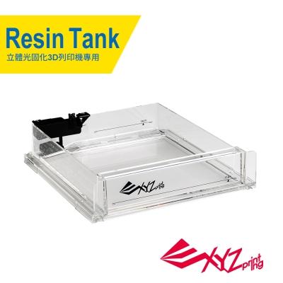 Resin Tank 樹脂耗材槽